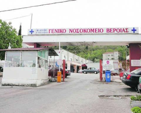 Έκλεψαν πανάκριβο ιατρικό μηχάνημα από το νοσοκομείο Βέροιας   SalonicaNews