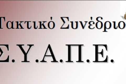 osyape