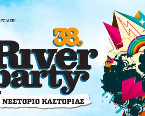 riverparty 2