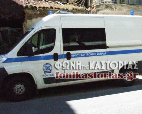 Τα δρομολόγια των Κινητών Αστυνομικών Μονάδων για την επόμενη εβδομάδα στην ΠΕ Καστοριάς