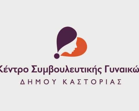 kentro symvouleutikis_logo