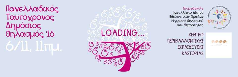 14699883_10154156728264332_758422739_n