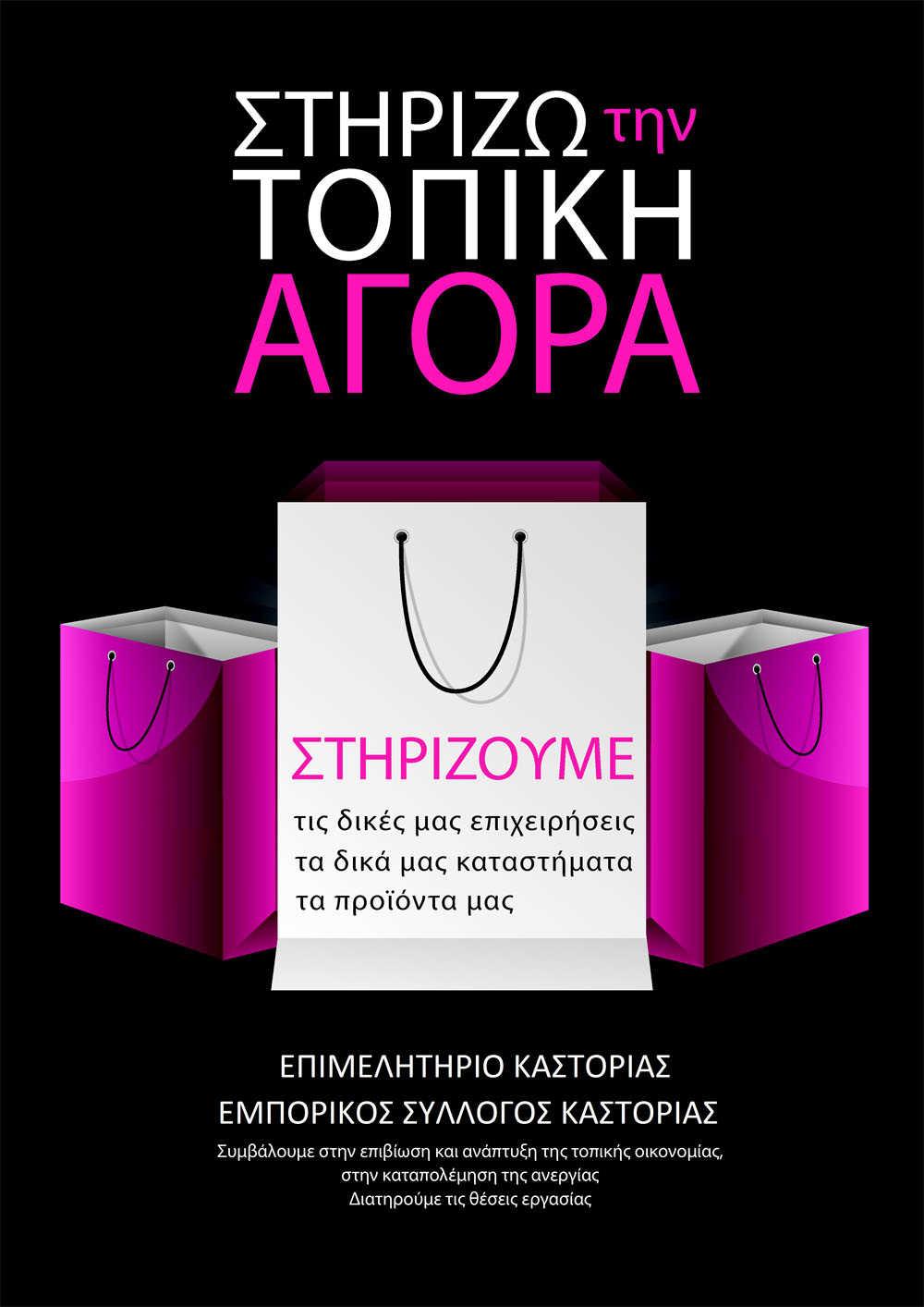 ΣΤΗΡΙΖΩ 2 copy