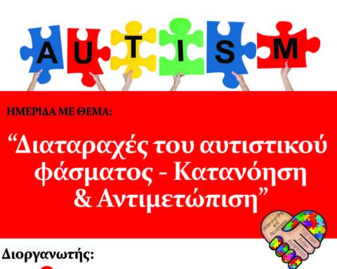 autismposter2