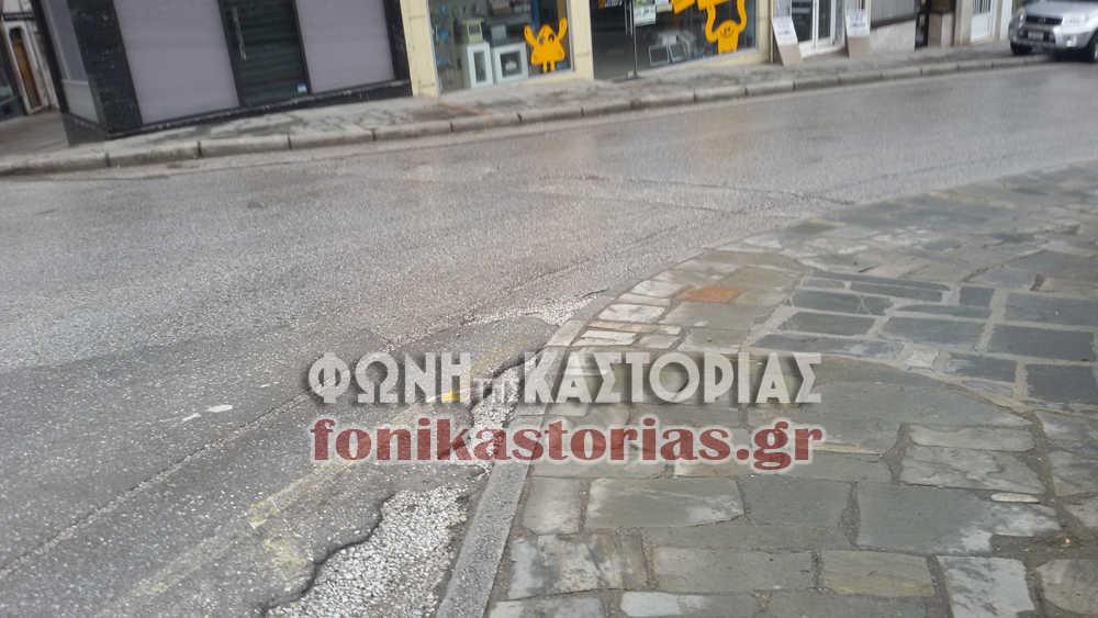 http://fonikastorias.gr/wp-content/uploads/2017/03/20170226_101806-1.jpg