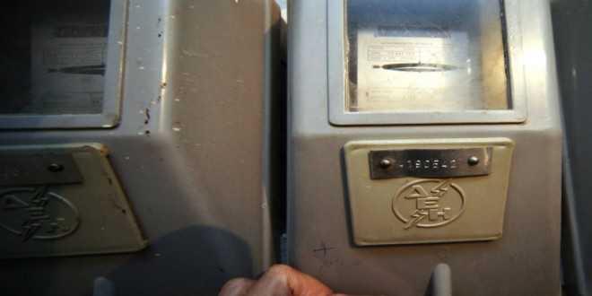 Αποτέλεσμα εικόνας για Σύλληψη τεσσάρων ημεδαπών για κλοπή ηλεκτρικού ρεύματος