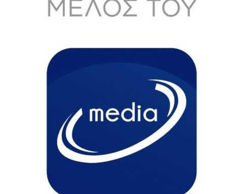 mitrwo+online+media