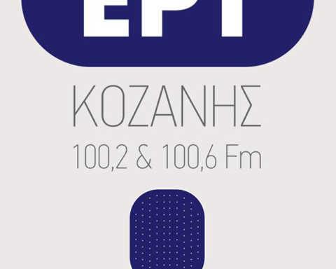 ert kozanis 2