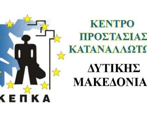 ΚΕΠΚΑ-ΤΕΛΙΚΟ