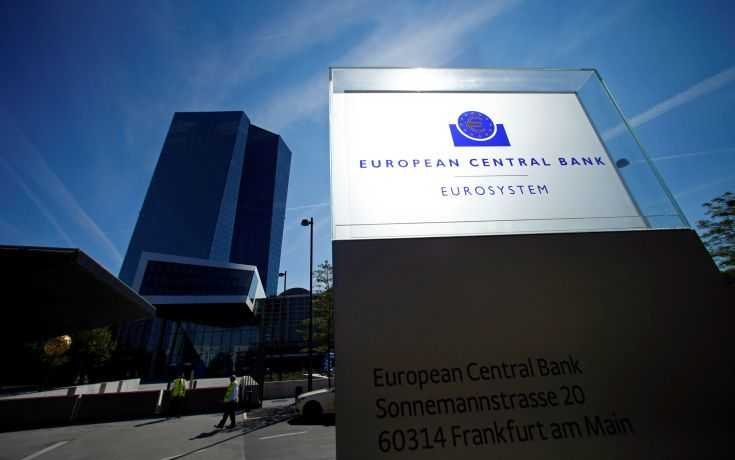ΕΚΤ: Η συμφωνία στο Eurogroup θα σταθεροποιήσει την ελληνική οικονομία | Newsbeast