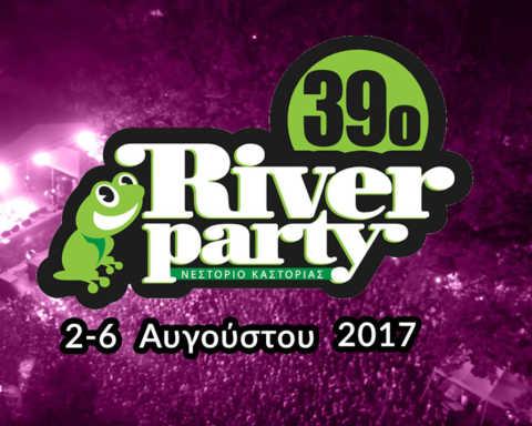 39o river