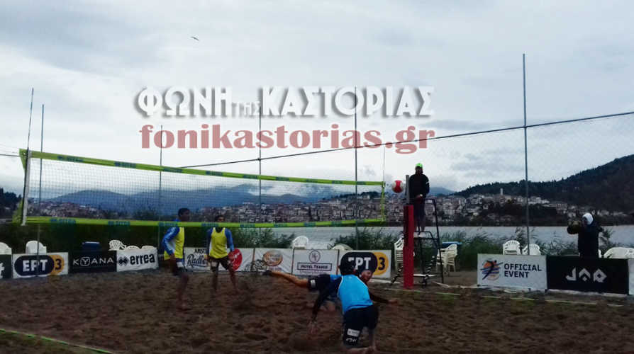 BEACH-VOLLEY-2-894x500.jpg