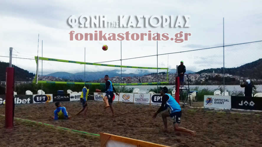 BEACH-VOLLEY-3-888x500.jpg