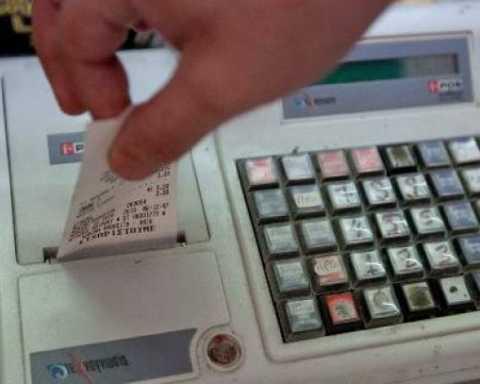 Σύντομα η online διασύνδεση των ταμειακών μηχανών με το Τaxis – Σταδιακή η εφαρμογή