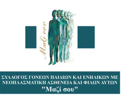 MAZI-SOU-LOGO