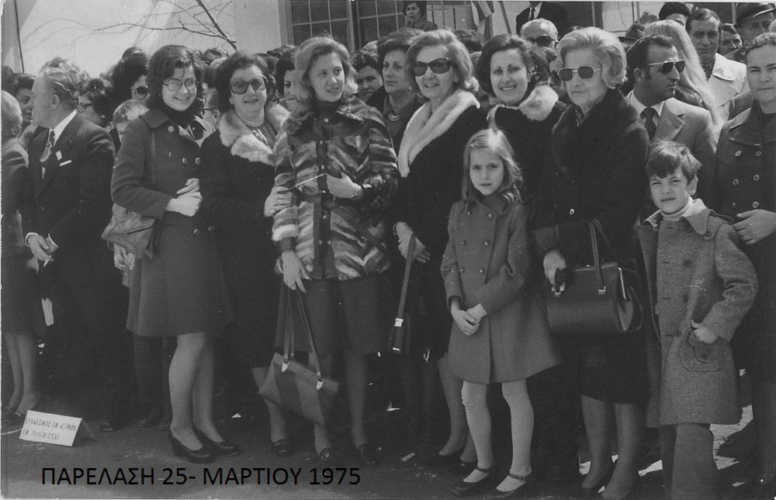 Συλλογή Archives - Page 17 of 79 - Φωνή της Καστοριάς 72c7f7ef8ae