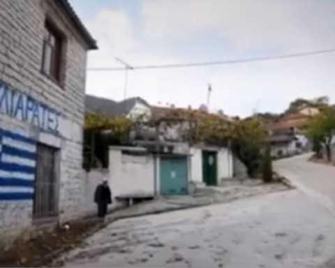 3caef512e251 Επέστρεψε στην οικογένειά του η σορός του Κωνσταντίνου Κατσίφα